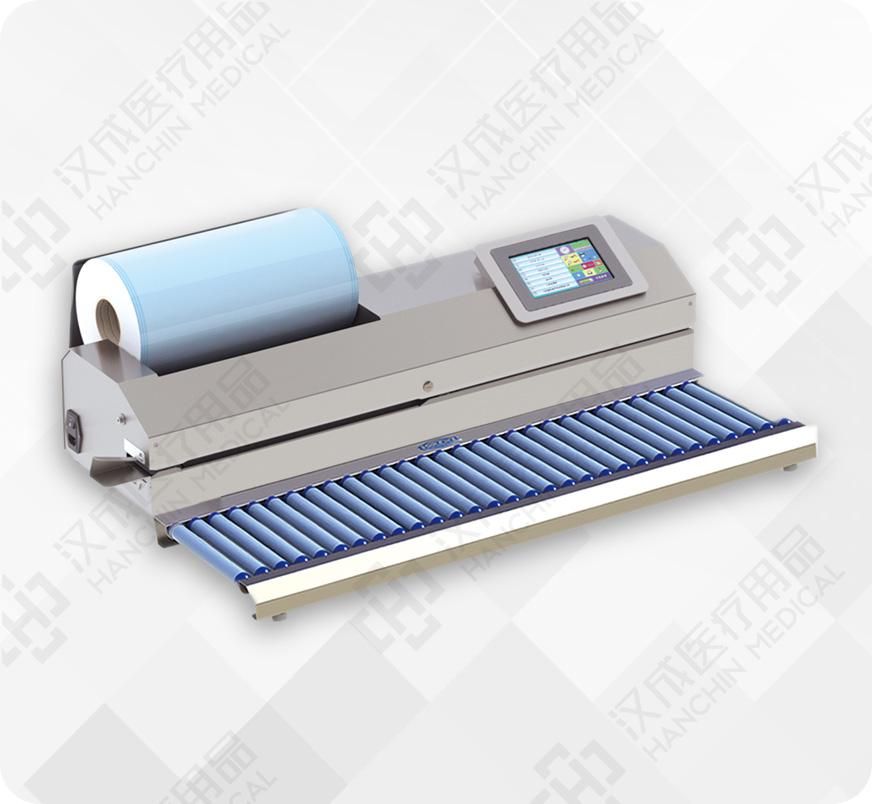 灭菌袋全自动打印封口机